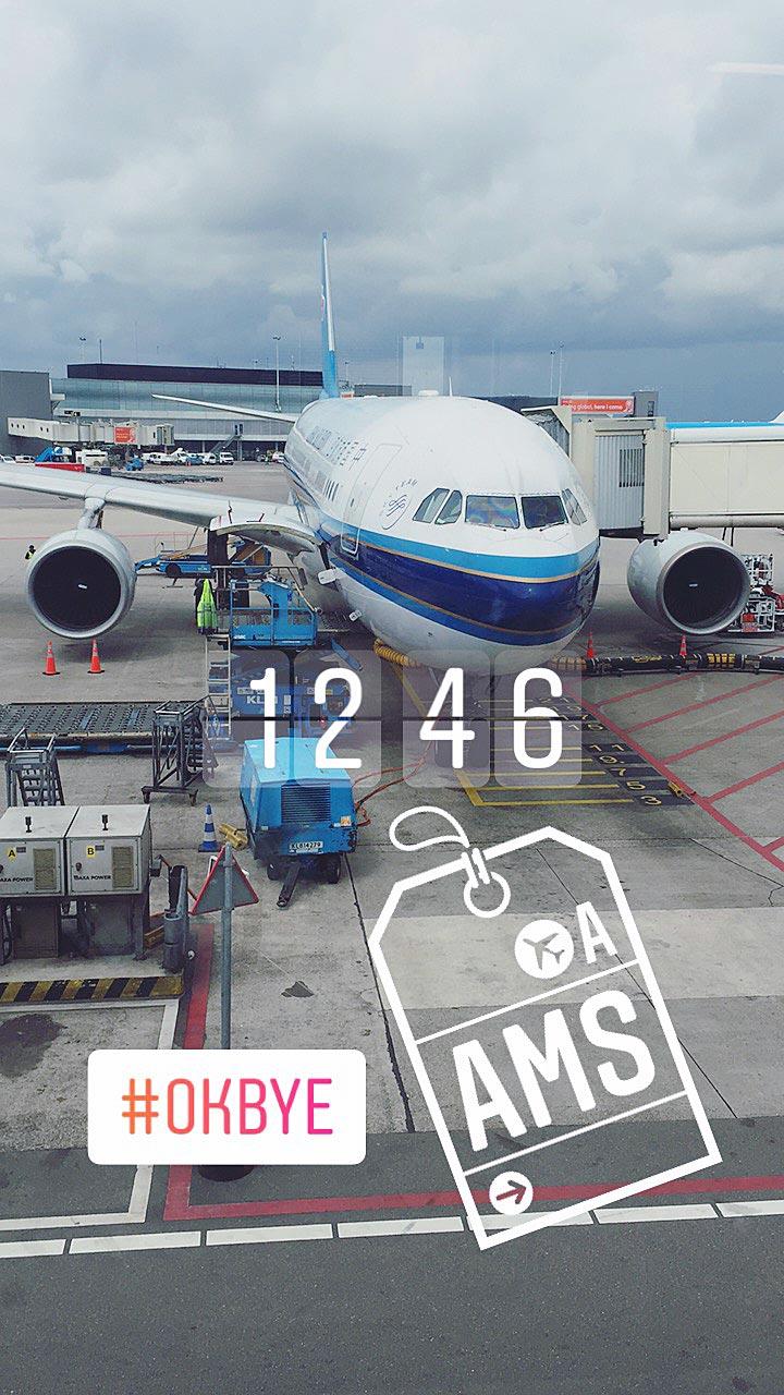 23 juli 2017: Ready for take-off